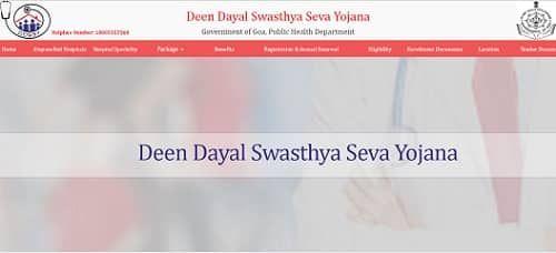 Deen Dayal Swasthya Seva Yojana, Goa