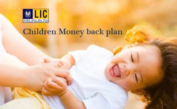 Eligibility Criteria Of LIC Children's Money Back Plan