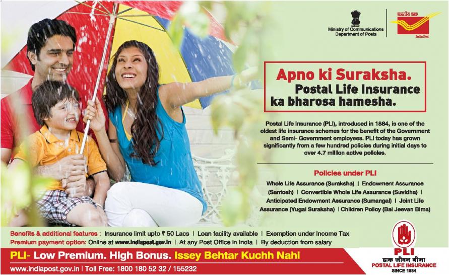 PLI Postal Life Insurance