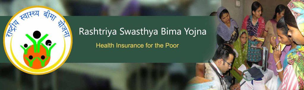 What Is Rashtriya Swasthya Bima Yojana (RSBY)