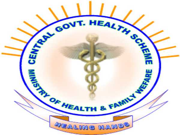 Central Government Health Scheme (CGHS) Ahmedabad