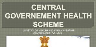 Central Government Health Scheme (CGHS) Guwahati