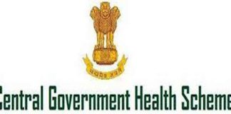 Central Government Health Scheme (CGHS) Patna Hospitals