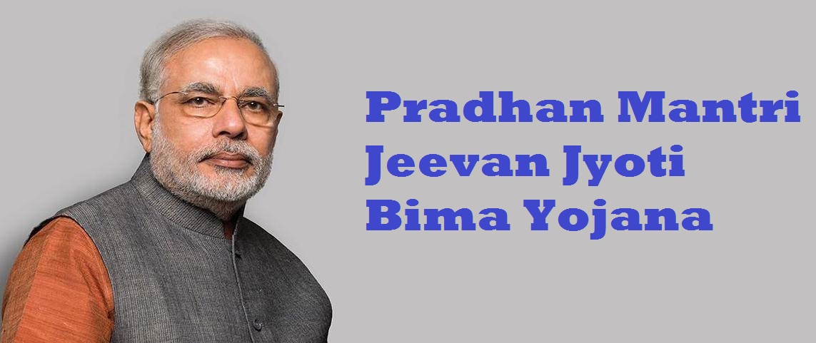 How To Buy Pradhan Mantri Jeevan Jyoti Bima Yojana Or PMJJBY