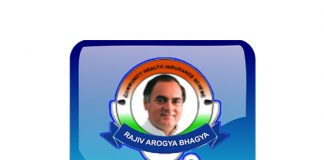 Key Features Of The Rajiv Arogya Bhagya (RAB) Scheme