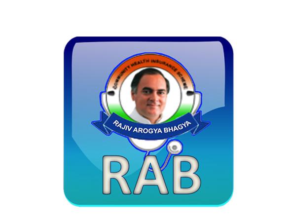 Key Features Of The Rajiv Arogya Bhagya (RAB) Scheme