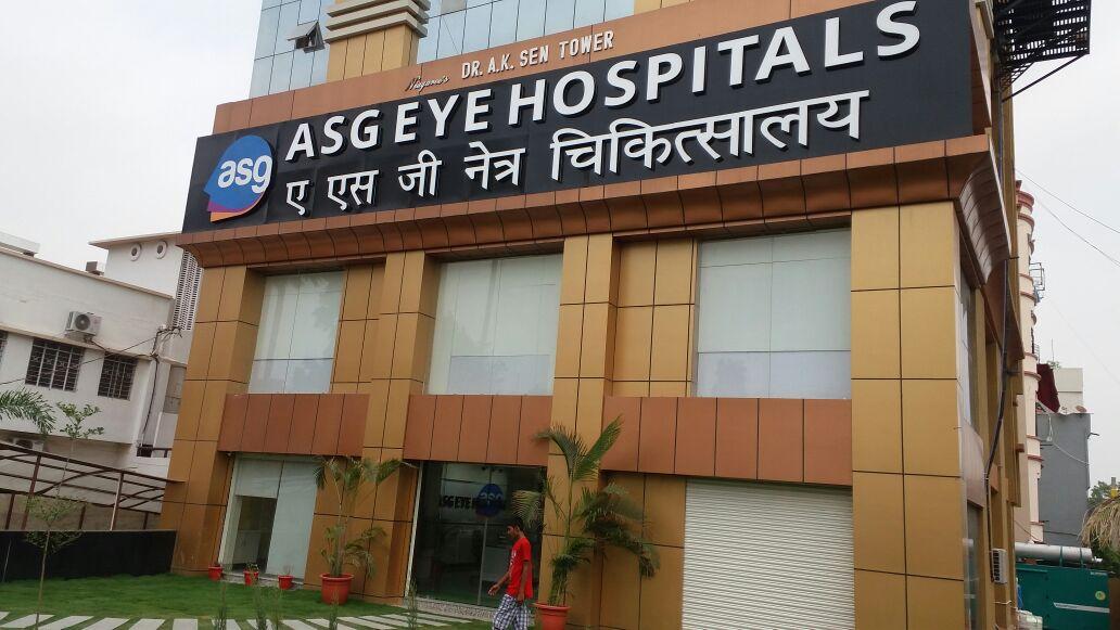 Patna eye hospital