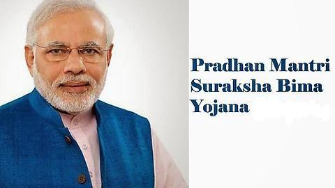 Pradhan Mantri Suraksha Bima Yojana SBI