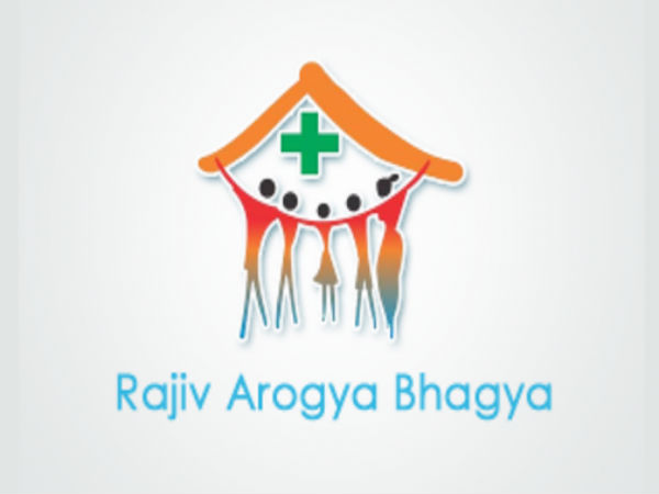 Rajiv Arogya Bhagya Scheme