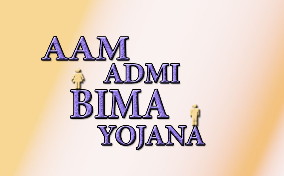 Required documents for The Aam Aadmi Bima Yojana (AABY)