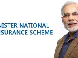 Universal Health Insurance Scheme