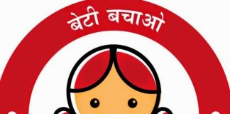 What is Sukanya Samriddhi Yojana