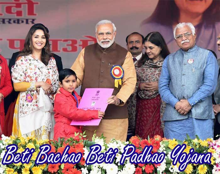 Beti Bachao Beti Padhao Scheme Benefits