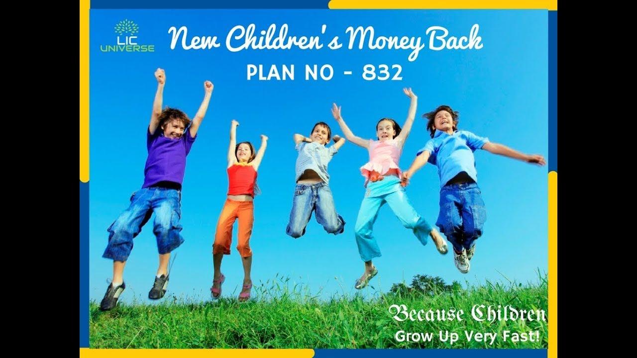 LIC's New Children's Money Back Policy