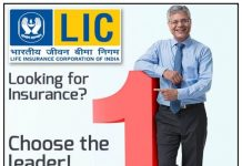 LIC Best Policy with Best Return