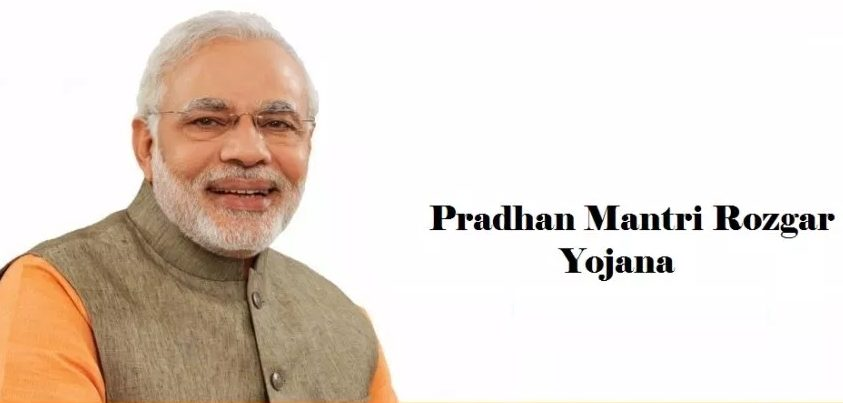 Parameters of the Pradhan Mantri Rozgar Yojana