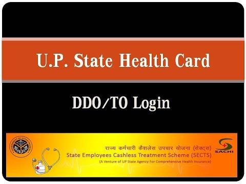 State Health Card