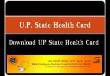 state employee cashless treatment scheme