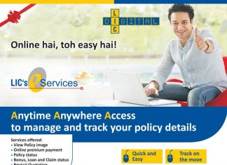 How To Find LIC Policy Number By Name