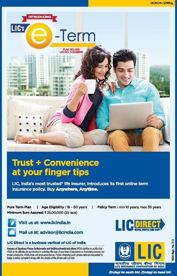 LIC e-Term Insurance Plan