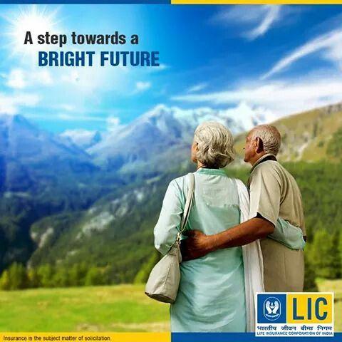 LIC home branch