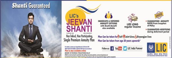 LIC's Jeevan Shanti