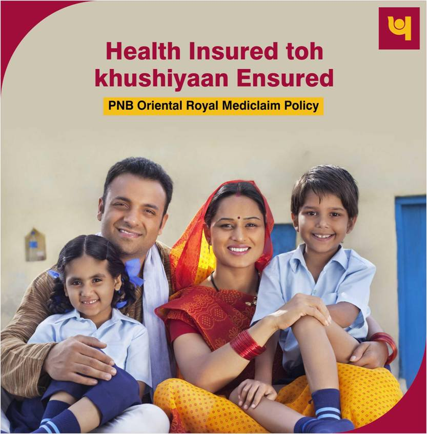 PNB Oriental Royal Mediclaim Policy