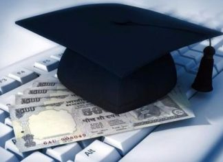 education loan procedure