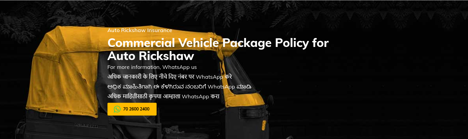 Autorickshaw go digit general insurance ltd