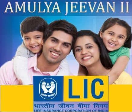 LIC Amulya Jeevan II