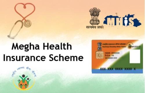 Meghalaya Health Insurance Scheme