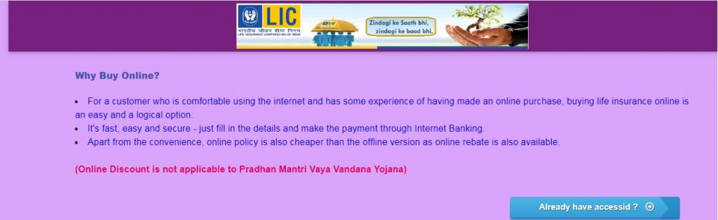Steps to buy lic policy online without agent4