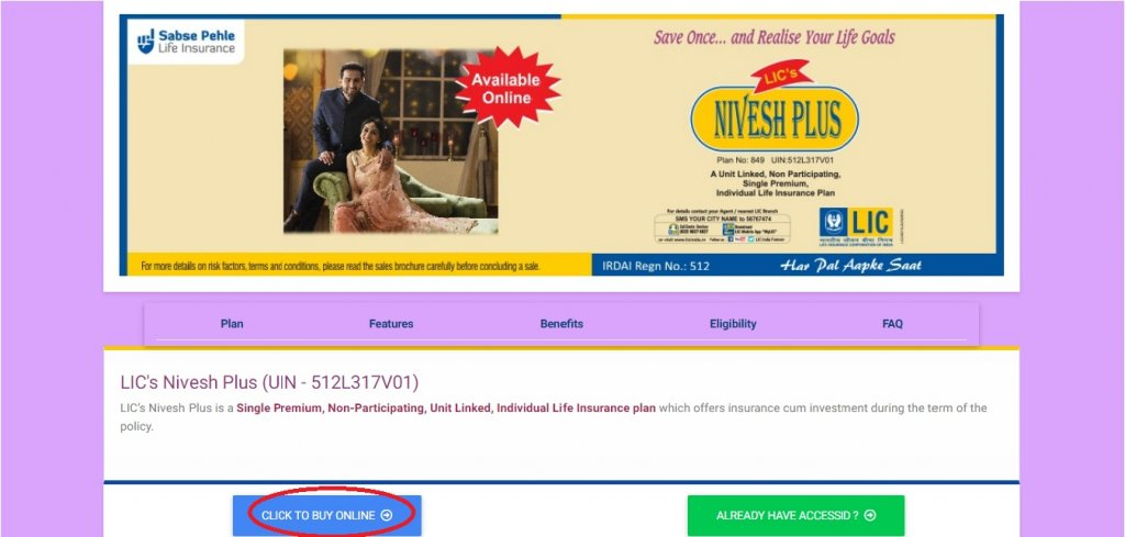 Steps to buy lic policy online without agent7