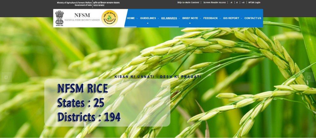 NFSM Rice