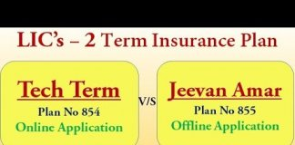 LIC Tech Term vs Jeevan Amar